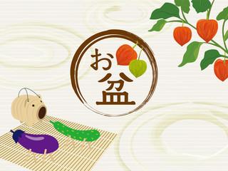 夏期休館日のお知らせ8/13(金)~8/15(日)